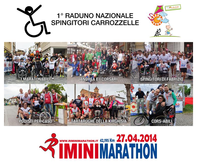RAduno-nazionale-spingitori-carrozzelle-rimini-marathon-2014