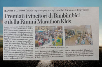 (Italiano) PREMIAZIONI KIDS RUN