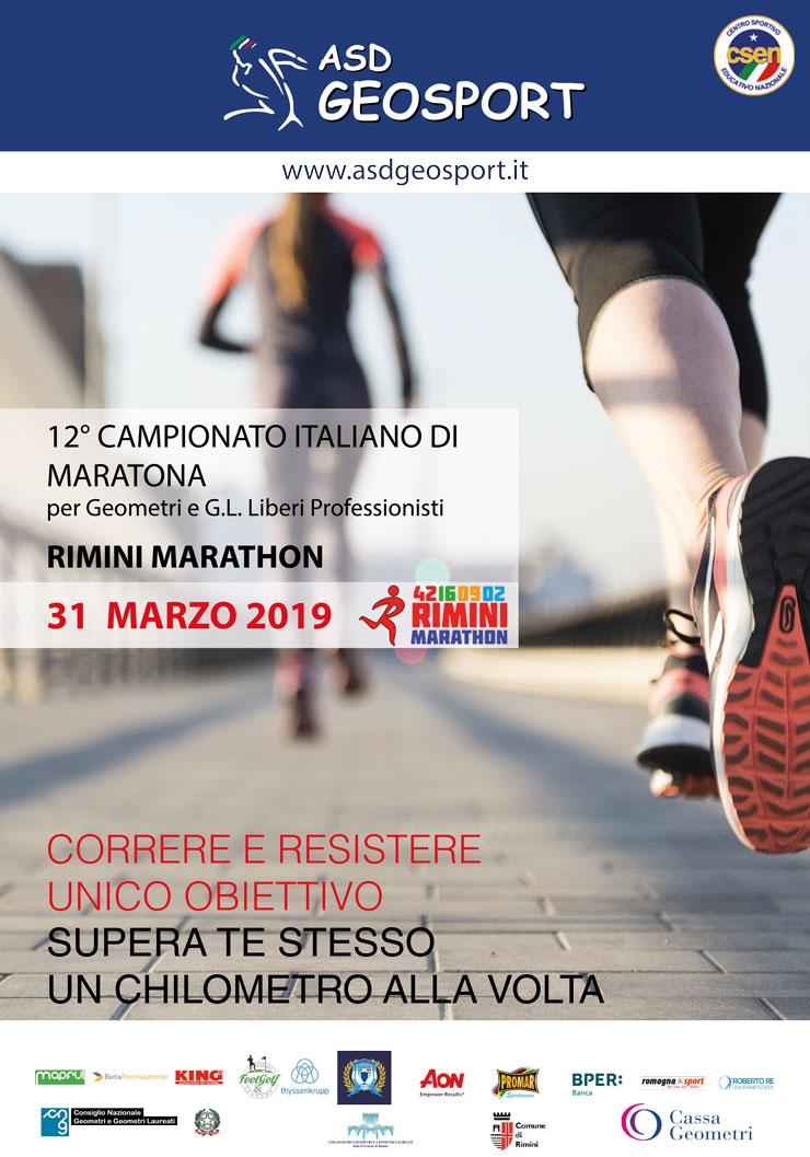 12-campionato-geometri-di-maratona-locandina